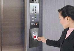vinhomes smart city hệ thống phân tầng thang máy